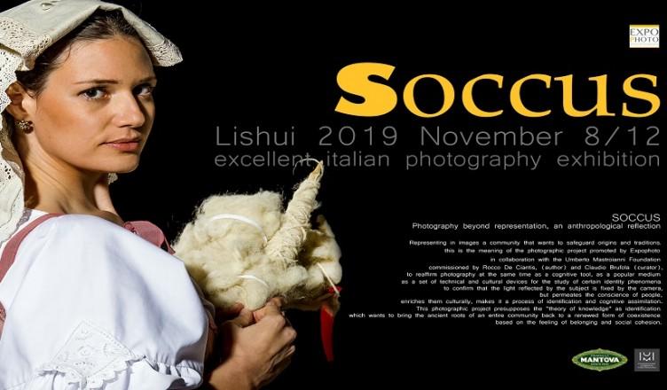 soccus