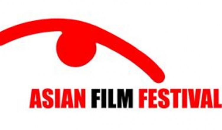 logo Asian Film Festival